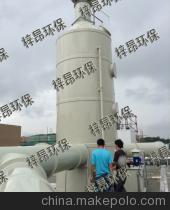 浙江宁波慈溪塑料造粒厂废气处理净化设备