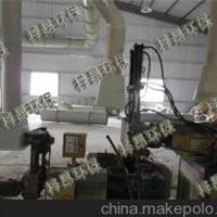 浙江橡胶皮鞋厂废气处理