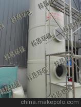 上海浙江江苏有机废气处理设备