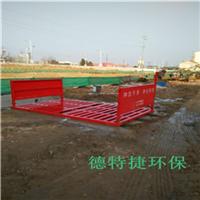 武汉建筑工地洗车机