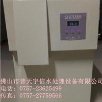 三水/南海/顺德/高明/禅城实验室超纯水机