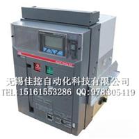 ABB框架PR122/P-LSI三段保护脱扣器原装正品