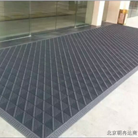 北京三合一毛刷地垫  组合地垫  拼块地垫