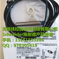 无锡施耐德电感式接近开关XS608B1PAL2现货