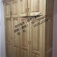 长沙实木家具厂全实木衣帽间、衣柜定制工艺