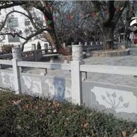 供应定做公园水库石材防护栏杆 石护栏