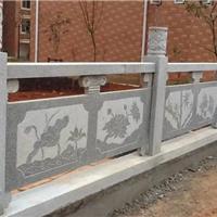 供应石栏杆 石材桥栏杆 生产石材桥栏杆的厂