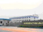 苏州茗超电子科技有限公司