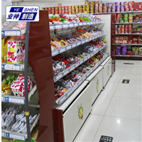 济南业神钢制零食货架|糖果货架|散装食品架