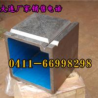 供应大连铸铁方箱、大连划线方箱300mm