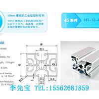 铝型材配件 T型螺母 滑块螺母