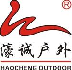 广州市濠诚户外家具有限公司