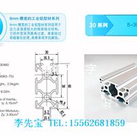自动化设备 流水线 输送机  铝型材配件