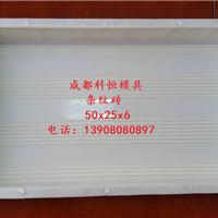 供应RPC电缆菱角盖板模具条纹砖模具