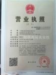 上海莲功泵业制造有限公司
