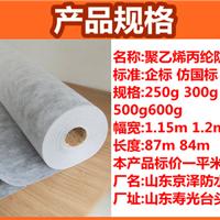 聚乙烯丙纶布高分子防水卷材山东厂家直销