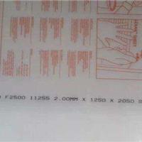 供应Sabic,Lexan系列V0阻燃PC耐力板