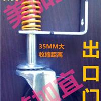 供应大门轮子 弹簧可调节轮 工厂大铁门门轮