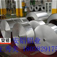 供应安铝纯铝板的化学成分