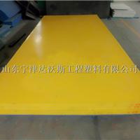 达沃斯供应 可切割的高分子量聚乙烯板