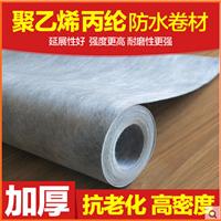 聚乙烯丙纶布防水卷材厂家直销防水材料