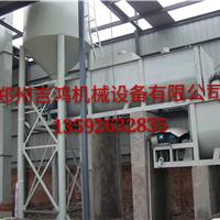 供应氢氧化钙设备|灰钙粉设备|河南吉鸿
