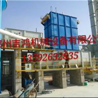 供应氢氧化钙设备|消石灰生产线|吉鸿机械