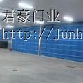 海南省电动防火卷帘门, 海口防火门厂家