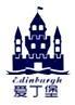 英国爱丁堡控股集团有限公司