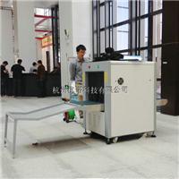 供应杭州安检X光机 厂家直销 安检机报价