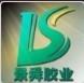 东莞市景安复合材料有限公司