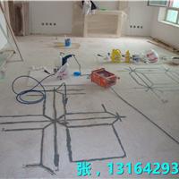 厂房地面空鼓,专业修复办法|提供施工技术指导