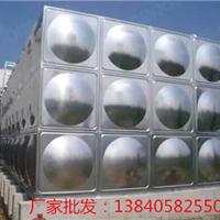 沈阳市东陵区春祥瑞空调设备经销处