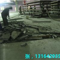 佛山厂房地面空鼓处理措施及原因分析