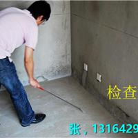 常德石房地面空鼓灌浆技术|修复方案
