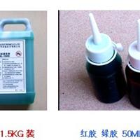 批发供应螺丝固定胶绿胶SNL-1500S