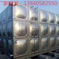 供应阜新组装式玻璃钢水箱/不锈钢水箱