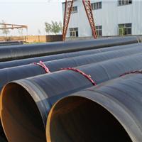 供应排水管道用3PE防腐螺旋钢管
