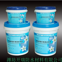 供应陕西金属屋面专用防水涂料 防水施工