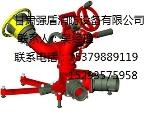 甘肃强盾消防设备有限公司