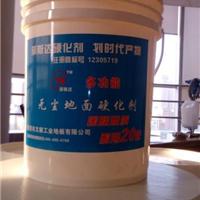 供应郑州车间水泥地面起尘起砂处理剂