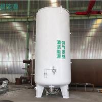 供应立式卧式液氮低温储罐压力容器