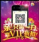 上海华阳机械实业有限公司