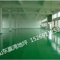 济南赢湾建筑工程有限公司