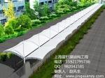 上海盎轩膜结构工程有限公司