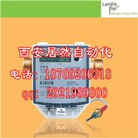 兰吉尔户用超声波冷热量表2WR6  DN20热量表