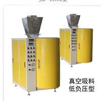 供应色素炭黑包装机、色素炭黑阀口包装机