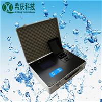 供应XZ-0113多参数水质分析仪