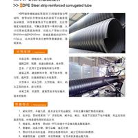 供应便宜HDPE钢带增强波纹管 排污 通风