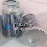 供应厂家直供滤芯PUL16150W